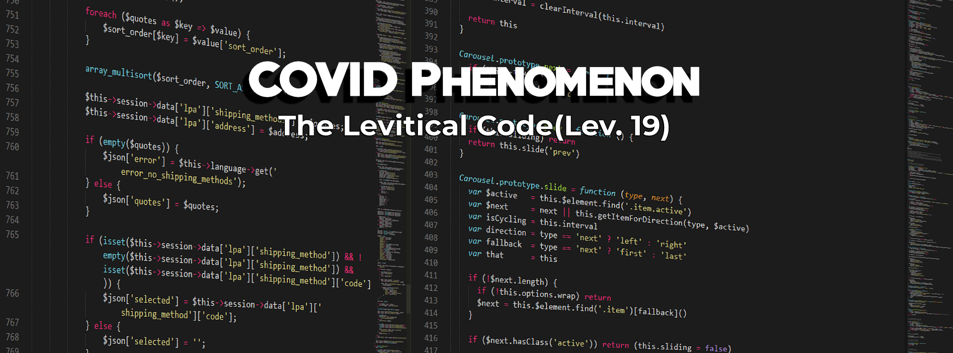 Read more about the article COVID Phenomenon
